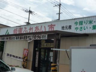 ふれあい1.jpg